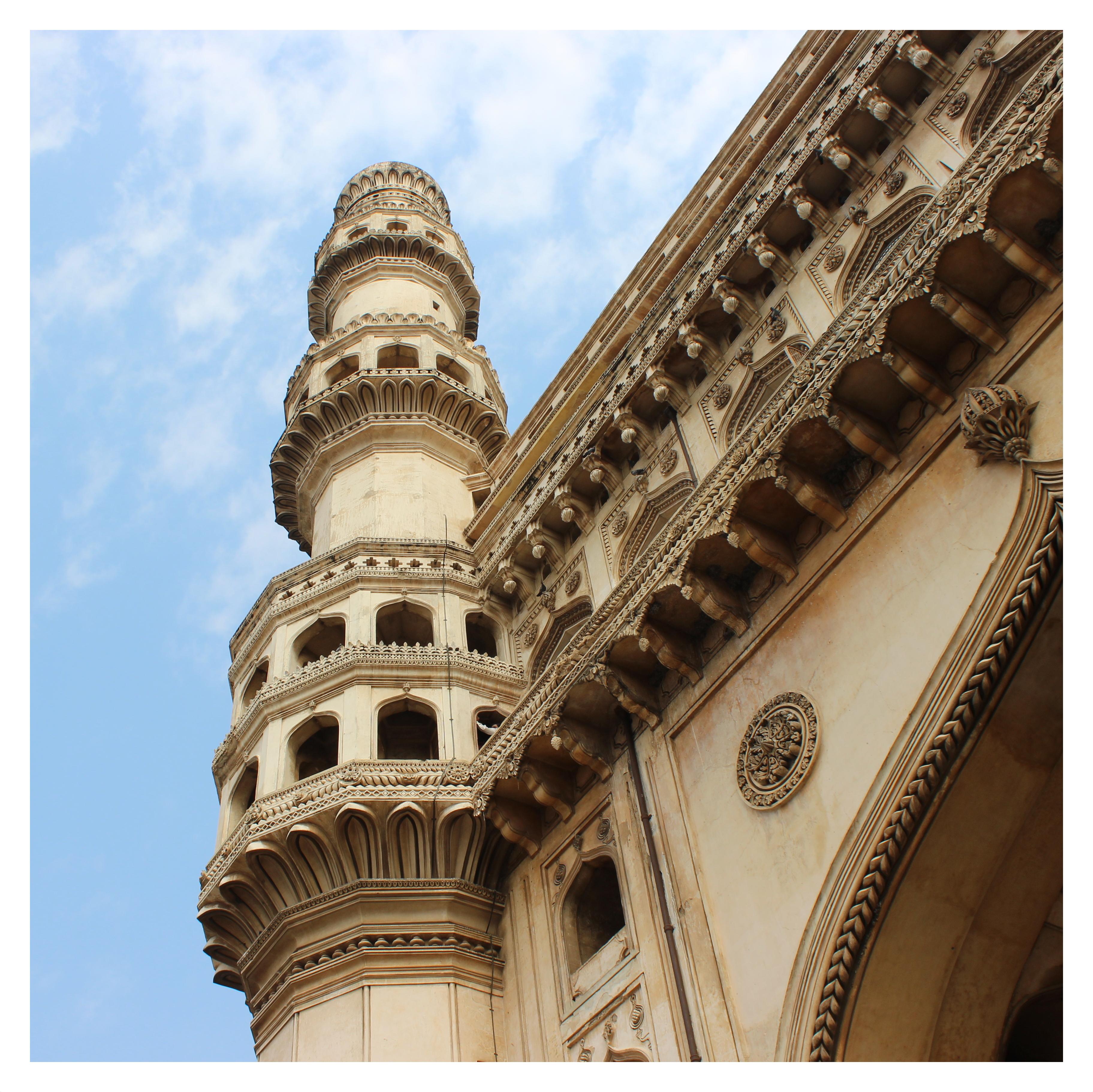 Travel Blog – Hyderabad